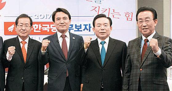 자유한국당 홍준표·김진태·이인제·김관용 후보. [사진 송봉근 기자]