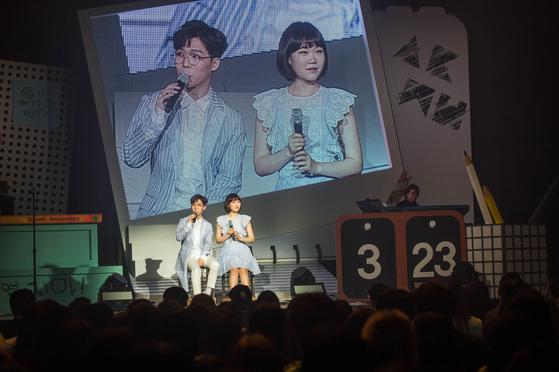 23일부터 서울 서강대 메리홀에서 '일기장' 콘서트를 진행하는 악동뮤지션. [사진 YG엔터테인먼트]