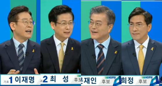 4명의 후보 모두 노란 리본 배지를 달고 있다. [토론방송 캡처]