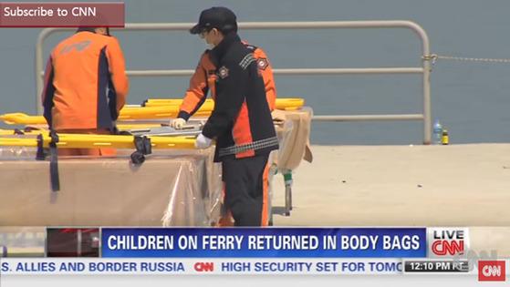 [사진 유튜브 영상 캡처(Children's bodies recovered from ferry)]