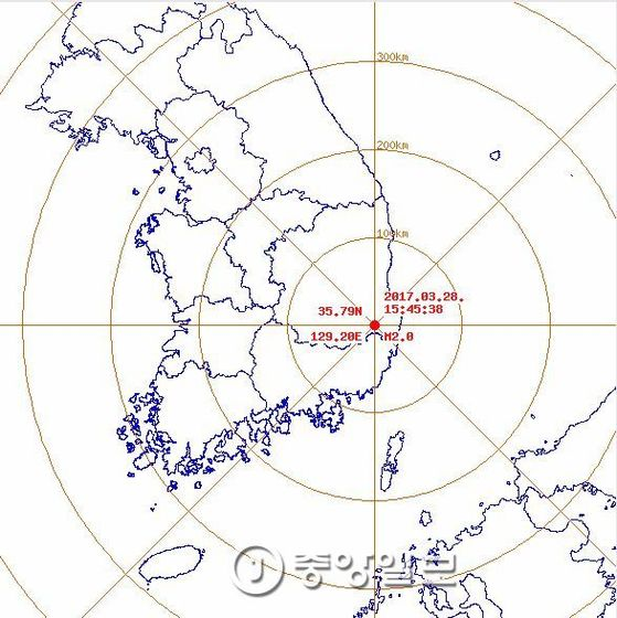 3월 28일 오후 3시 45분 경북 경주시 남남서쪽 5km 지점에서 규모 2.0의 지진이 발생했다. [사진=기상청]