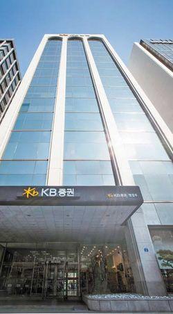 KB증권은 KB금융그룹 계열사 및 핀테크 업체와 협업, 신기술 도입 등을 통해 디지털 금융을 선도한다. 스타트업 기업 육성에도 힘쓰고 있다. [사진 KB증권]