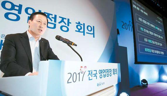 2월 10일 '2017년 전국 영업점장회의'에서 김도진 행장이 발언하고 있다. [사진 기업은행]