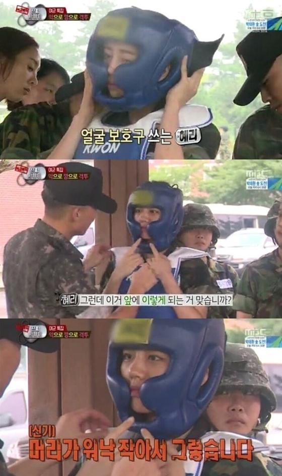 MBC '진짜 사나이' 캡처
