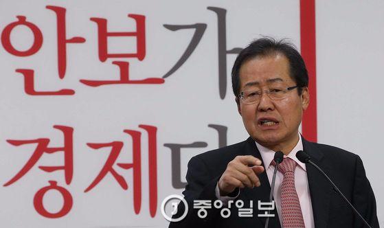 홍준표 자유한국당 대통령 경선후보가 29일 서울 여의도 당사에서 복지정책 발표를 하고 있다.