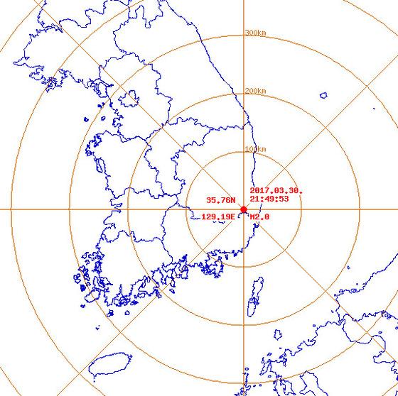 30일 오후 9시 49분 53초께 경북 경주시 남남서쪽 9㎞ 지점에서 진도 2.0 규모의 지진이 발생했다. 지진으로 인한 피해는 아직 보고되지 않았다. [사진 = 기상처 제공]