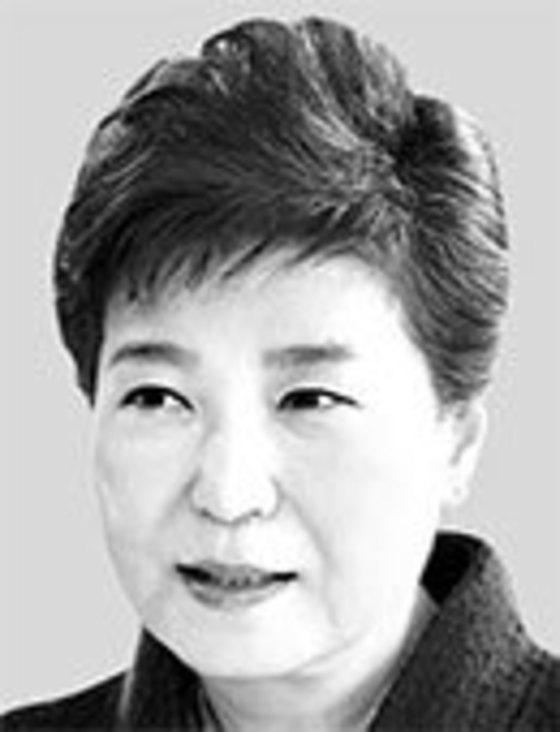 박근혜 전 대통령