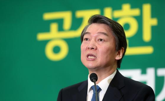 30일 오전 박근혜 전 대통령이 피의자 심문에 출석한 가운데 안철수 전 국민의당 대표 측은 논평을 내고 (이번 기회에 박 전 대통령 스스로) 자신을 돌아보는 계기가 됐으면 한다고 말했다.