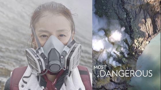 극한 환경에서 피부를 보호하는 화장품이 뜨고 있다. 사진은 배우 이시영이 인도네시아 화산지역에서 촬영한 캠페인 화보 컷이다. [사진 SK-ll 영상 캡처]