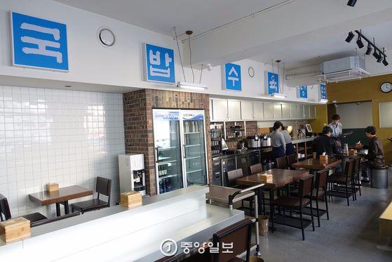 '국·밥·수·육·냉·면'이라고 한 글자씩 써 붙여 이 음식점의 본색을 강렬히 드러내는 내부 장식.
