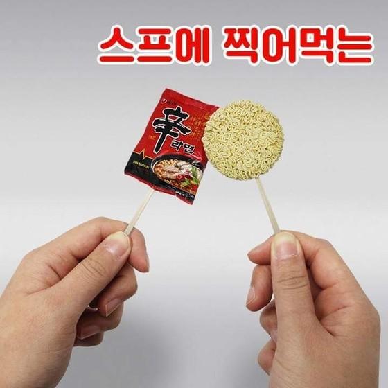 농심이 만우절을 맞아 소개한 라면사탕 가상 제품 [사진 농심 페이스북]