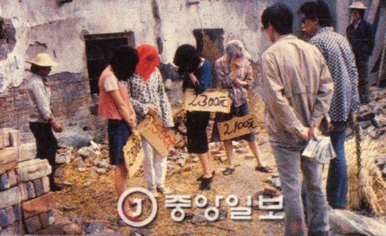 2004년 중국에서 촬영된 인신매매 현장. 기사 내용과 관련은 없음. [중앙포토]