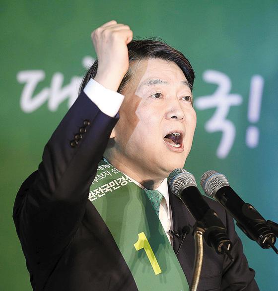 안철수 전 국민의당 대표 [중앙포토]