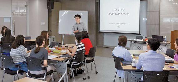 능률교육이 건강한 조직문화를 만들기 위해 개인 비전 수립 프로그램인 `주체적 삶을 위한 나의 비전 메이킹 워크숍`을 진행한다. [사진 능률교육]