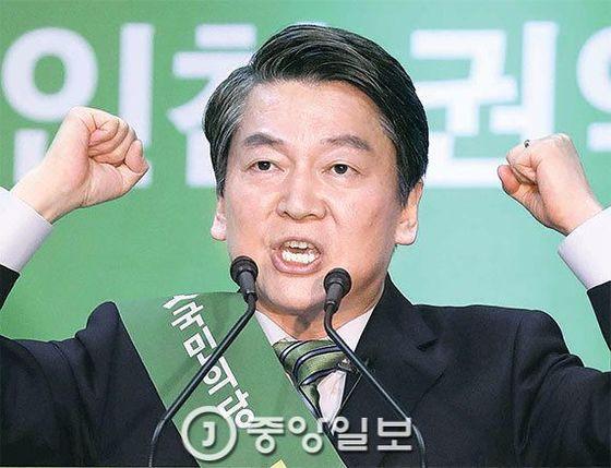 국민의당 안철수 후보는 4월2일 서울 장충체육관에서 열린 서울·인천 순회경선에서도 1위를 차지했다. [사진 오종택 기자]