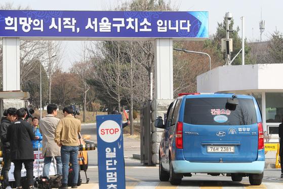 4일 오전박근혜 전 대통령 방문 조사를 앞둔 경기 의왕시 서울구치소 앞 모습. 김경록 기자