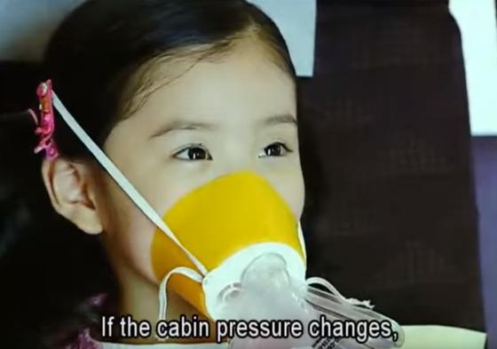 [사진 유튜브]