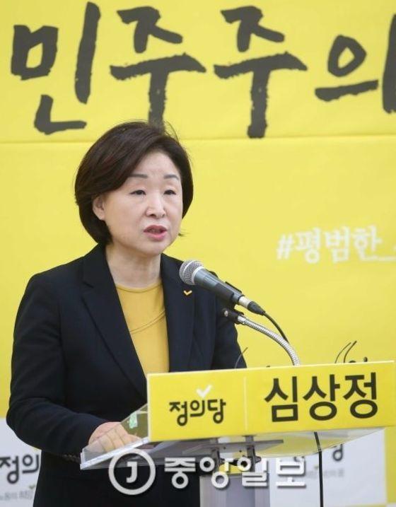 정의당 심상정 후보 [중앙포토]
