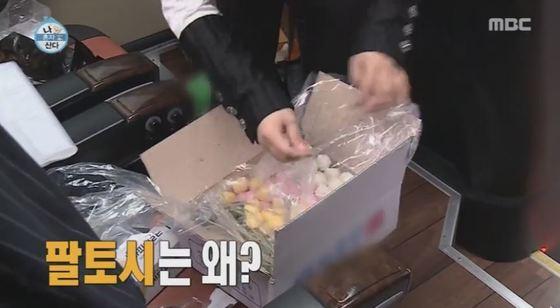 [사진 MBC '나 혼자 산다' 방송 화면 캡처]