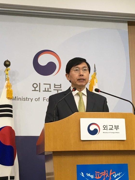 조준혁 외교부 대변인. [중앙포토]