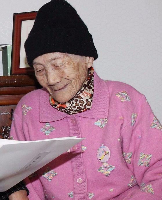 위안부 피해자 이순덕 할머니의 생전 모습