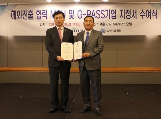 영진앵글㈜ 김성철 대표이사(오른쪽)가 3월 31일 서울 서초 JW Marriot호텔에서 열린 'G-PASS기업' 지정수여식에서 정양호 조달청장으로부터 해외조달시장 진출 유망기업 지정서를 받고 있다.