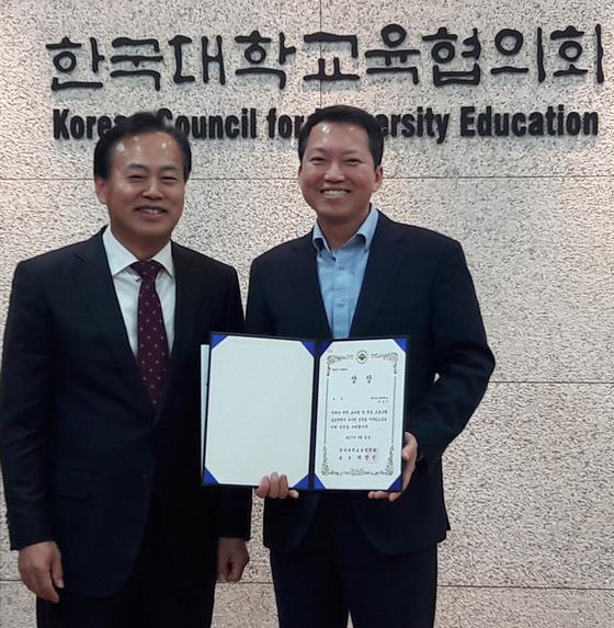 한국대학교육협의회가 주최한 제1회 대학교수법 및 학습프로그램 공모전에서 대상을 수상한 박남기(오른쪽) 광주교대 교육학과 교수. [광주교대 제공]