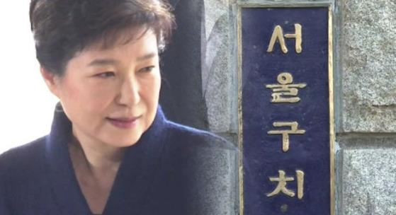 박근혜 전 대통령. [사진 JTBC]