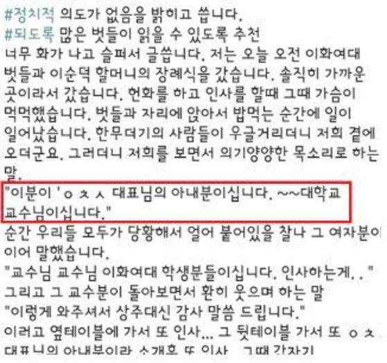 [사진 미디어몽구, 온라인 커뮤니티 캡쳐]