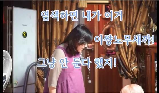 유튜브 영상 '핑크 머리로 염색한 걸 본 엄마의 반응'에 등장한 박근미씨. [사진 유튜브 캡처]