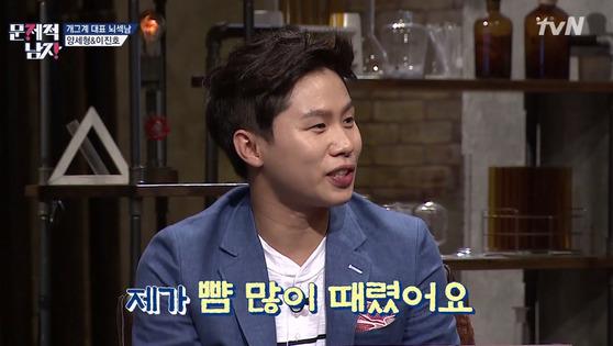 [사진 tvN 문제적남자 캡쳐]