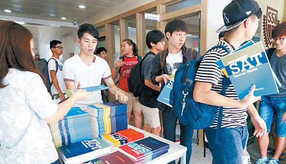 SAT를 준비하는 학생들이 수업 교재를 받고 있다. [사진 PSU에듀]