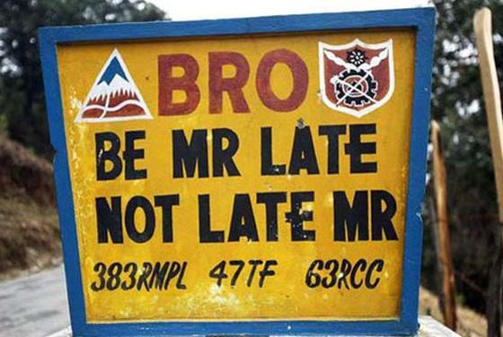 부탄의 도로 이정표는 여행자들 사이에서 직설적인 표현으로 유명하다. '속도를 줄이시오'는 얌전한 표현. '과속은 죽음이다' '죽고 싶으면 밟아라' 등의 표지판도 있다.