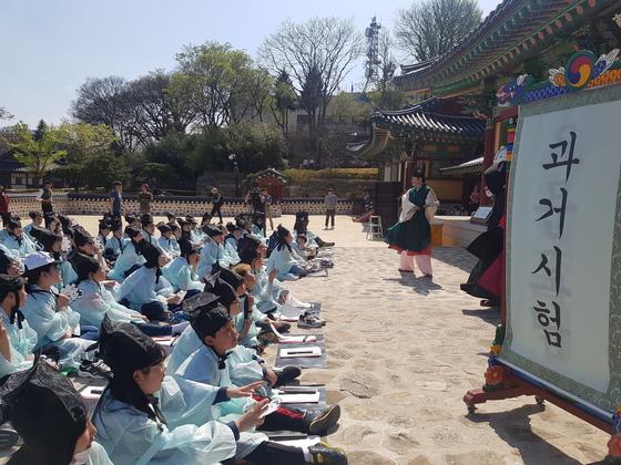 지난 15일 강릉시 용강동 강릉대도호부관아에서 열린 조선시대 과거 시험 체험행사 참가자들의 모습. 박진호 기자