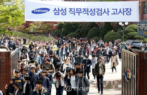 지난해 4월 서울 강남구 대치동 단국대부설고등학교에서 실시된 GSAT을 치르고 나오는 수험생들. 프리랜서 공정식