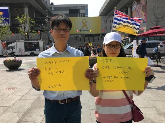 15일 서울 광화문광장에서 만난 송경원(47)씨와 송예빈(18)양 부녀.