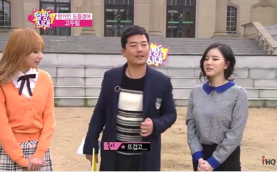 '얼짱시대' 출연 당시 고두림(맨 오른쪽) [사진 코미디TV(유튜브 동영상 캡처 iHQ)]