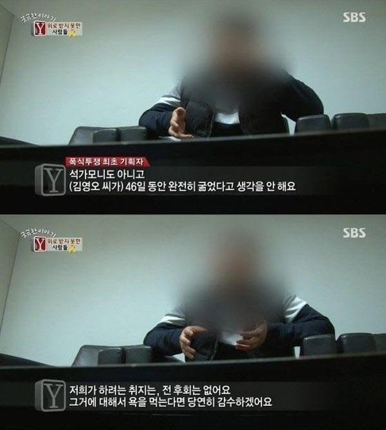[사진 SBS '궁금한 이야기 Y' 방송 캡처]