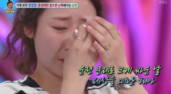 [사진 KBS 2TV '대국민 토크쇼 안녕하세요']