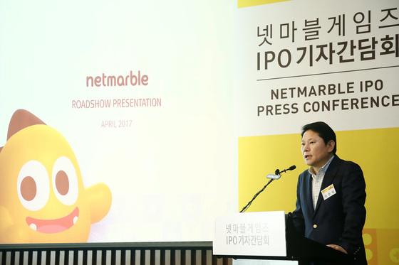 권영식 넷마블게임즈 대표가 18일 서울 여의도 기자간담회에서 상장 계획을 설명하고 있다. 넷마블은 다음달 12일 코스피시장에 상장한다.