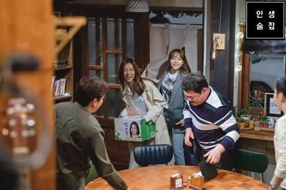 [사진 tvN '인생술집']