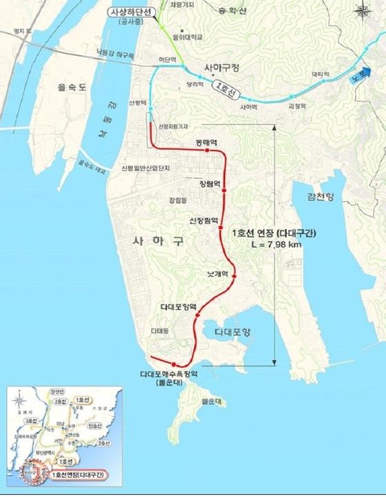 부산지하철 1호선 연장 다대구간 노선도.[사진 부산시]