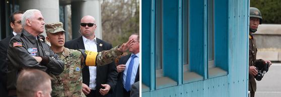 방한 중인 마이크 펜스 미국 부통령이 4월 17일 오전 삼엄한 경호를 받으며 경기도 파주시 판문점을 방문해 북측지역을 바라보고 있다.오른쪽은 펜스 부통령 일행을 지켜보는 북한군. [사진 공동취재단]