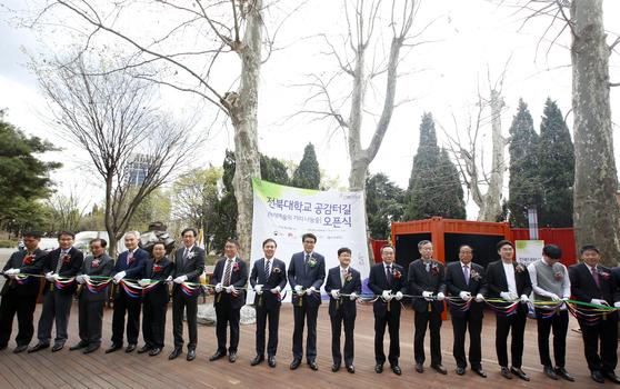 지난 14일 전북대 공감터길 개장식에서 참석자들이 기념 테이프를 자르고 있다. [사진 전북대]