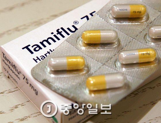 항바이러스제 타미플루 [중앙포토]