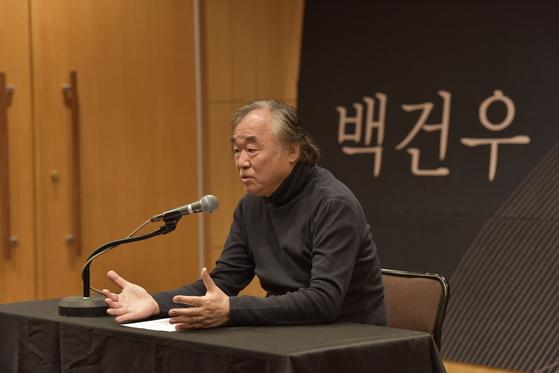 베토벤 소나타 전곡을 연주하는 피아니스트 백건우가 18일 서울 문호아트홀에서 기자간담회를 열었다. [사진 빈체로]