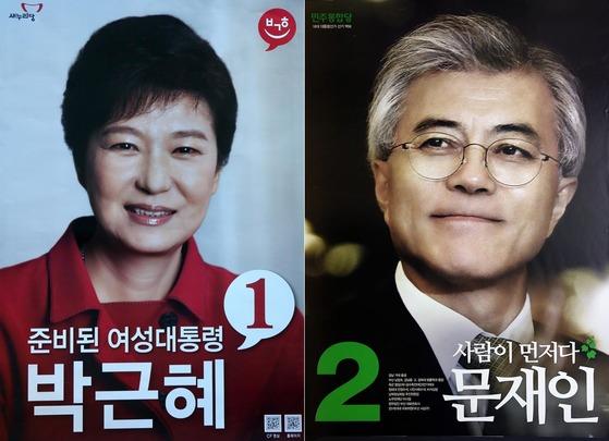 지난 18대 대선 박근혜(왼), 문재인(오른) 대선후보의 포스터. 문재인 당시 민주통합당 후보의 포스터는 스틸컷으로 제작됐다.