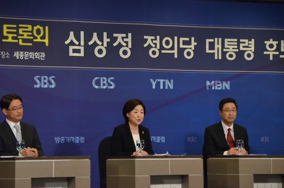한국방송기자클럽 초청 토론회에 참석한 심상정 후보 [사진 정의당]