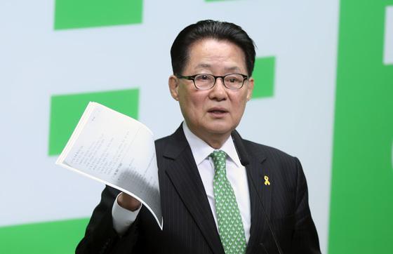 20일 여의도 당사에서 안철수 후보 비방계획이 담긴 문건을 공개한 박지원 국민의당 상임선대위원장. 박종근 기자