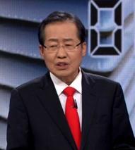 홍준표 자유한국당 대선후보